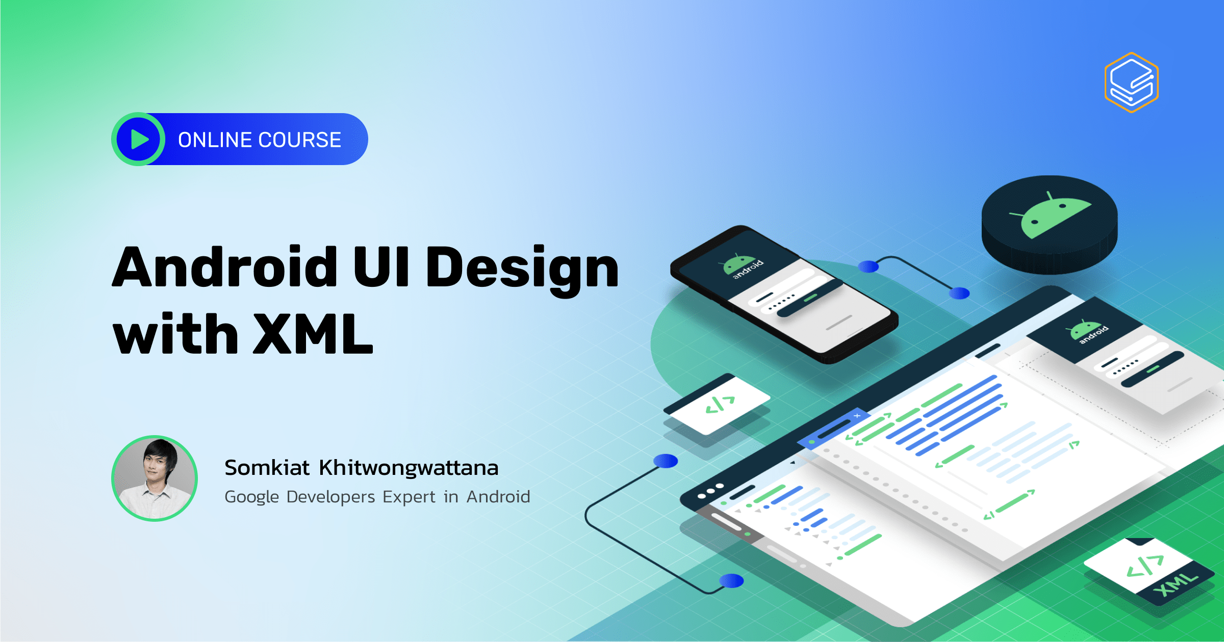 Android UI Design with XML