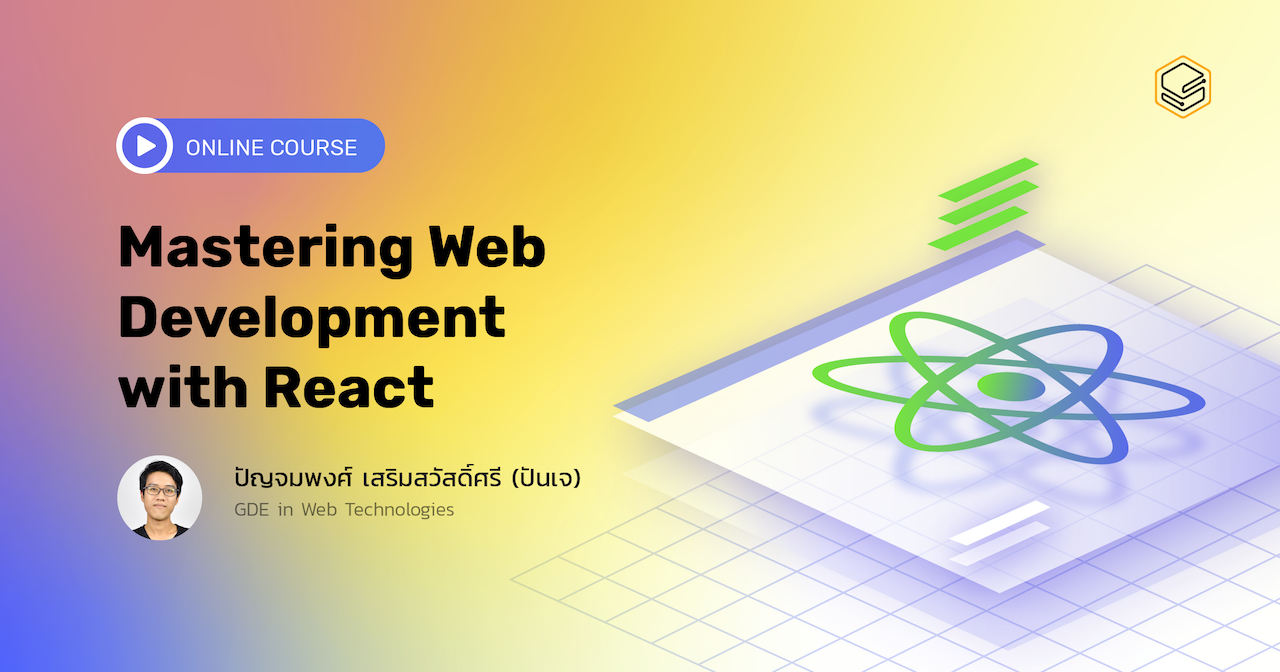 Mastering Web Development with React