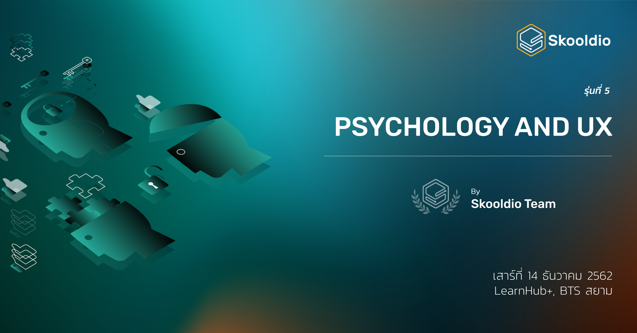 Psychology and UX