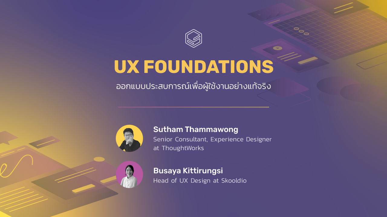 UX Foundations